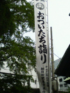 200805011420001