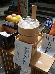 Himuro01