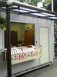 200808091644000