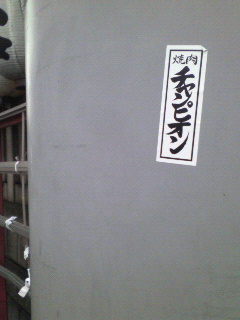 200901201407001