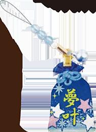 Yumeomamori