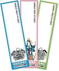 Tanabatass_2